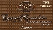 Женская Одежда Crema Cioccolato