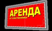 Печать банеров и растяжек  в Хабаровске.